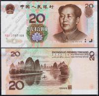 Китай 20 юаней 1999г. P.899 UNC