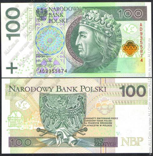 500 злотых 2012 один полтинник 1925 цена в украине