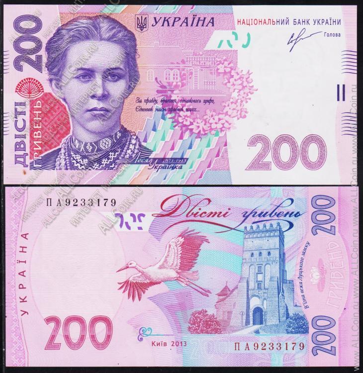 Ukraina 10 hryven 2013 p119ac unc в категории: коллекционирование, бумажные деньги (id номер товара 63963593)