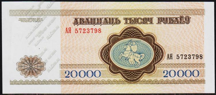 000 рублей по:
