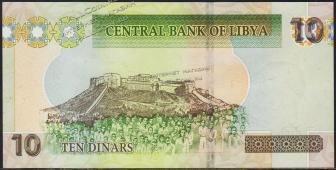 10 Dinars UNC 2011 Libya P-New