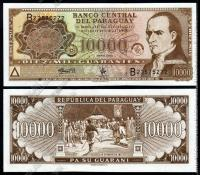 Парагвай 10.000 гуарани 2003г. P.216b - UNC