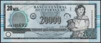 Парагвай 20000 гуарани 2005г. P.225 UNC